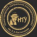 Нижегородское театральное училище